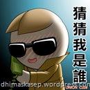 onion_pervert